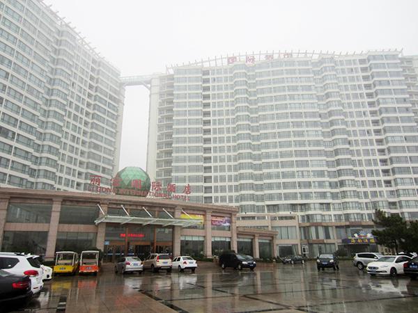 丽宫国际酒店