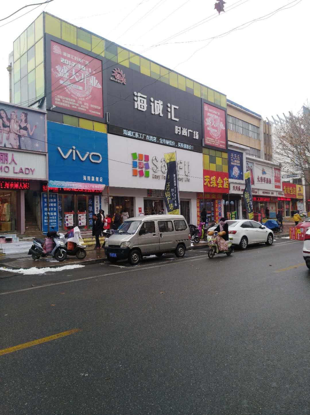 haicheng汇