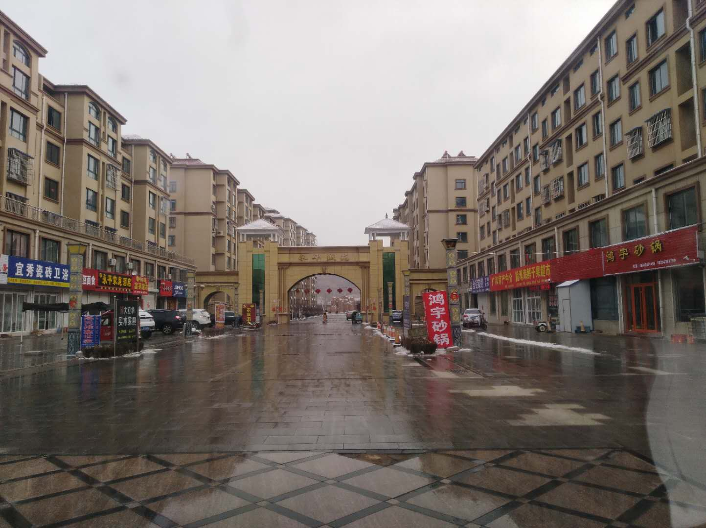 永平盛yuan
